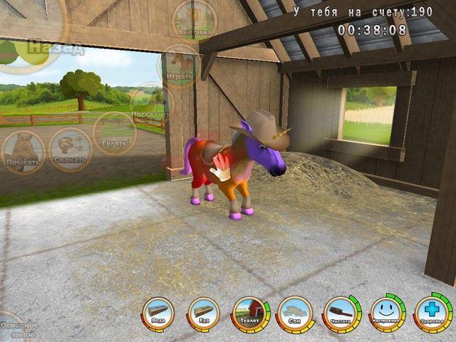 101 любимчик. Пони - маленькие лошадки - Screenshot 2/7