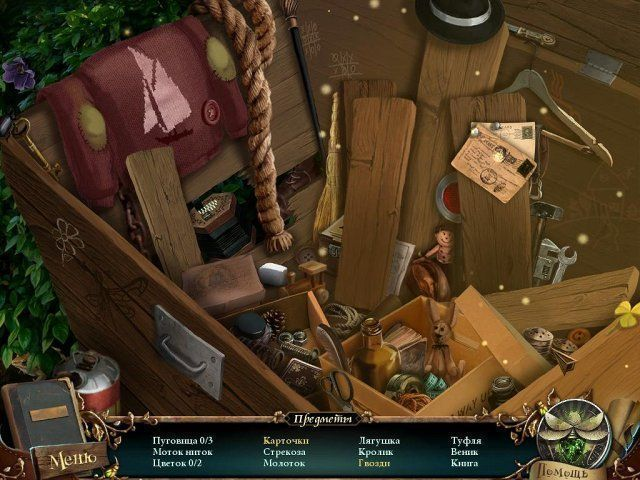 http://s4.ru.i.alawar.ru/images/games/grimville-the-gift-of-darkness/grimville-the-gift-of-darkness-screenshot0.jpg