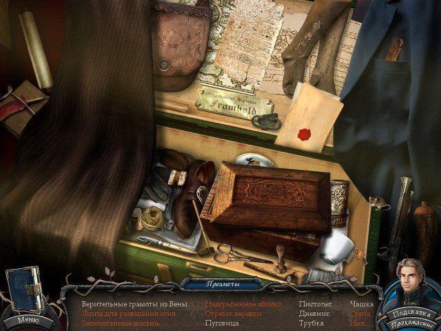 Легенды о вампирах. Правдивая история из Кисилова. Коллекционное издание (2014)